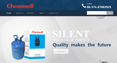Quzhou Chemwell Chemical Industry Co., Ltd.