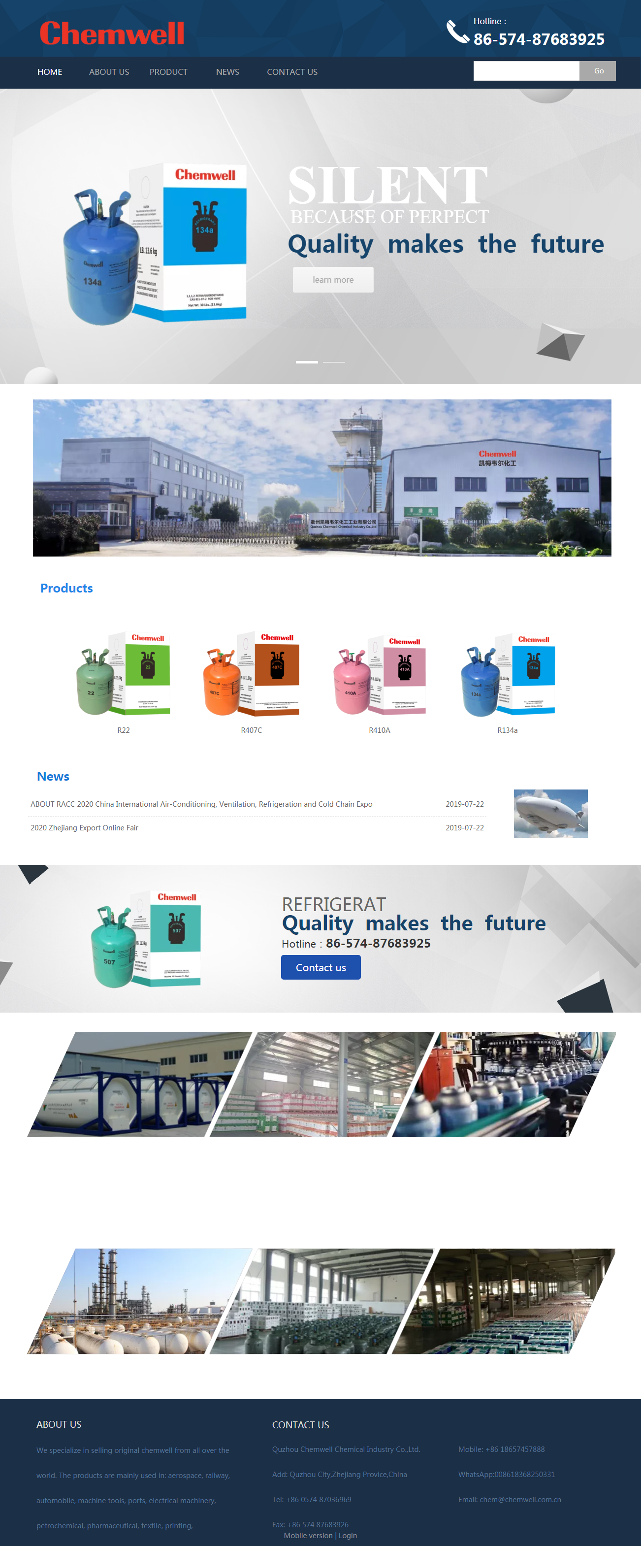 Quzhou Chemwell Chemical Industry Co., Ltd..png