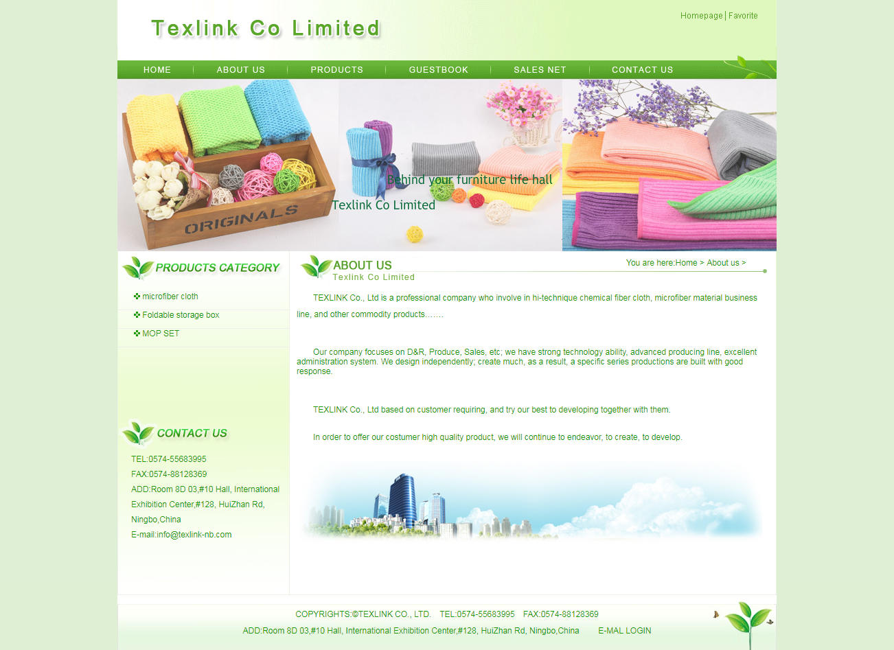 texlink co limited.png