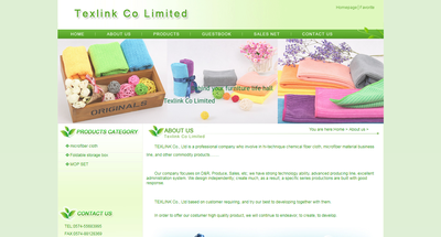 TEXLINK CO., LTD.
