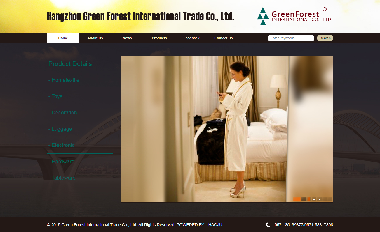 Hangzhou Green Forest International Trade Co., Ltd..png